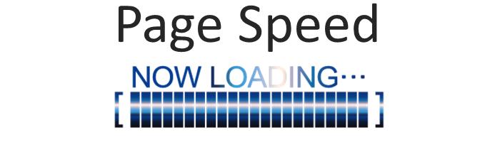 ページスピードってSEOの順位に影響するの?
